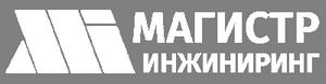 Магистр Инжиниринг Киев